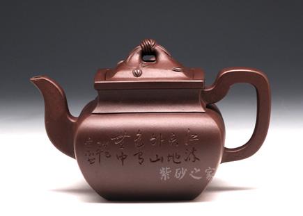 宜兴紫砂-丰收(山色)-原矿紫泥-葛岳纯