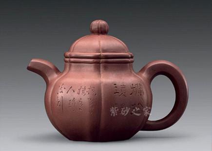 仿古葵式壺