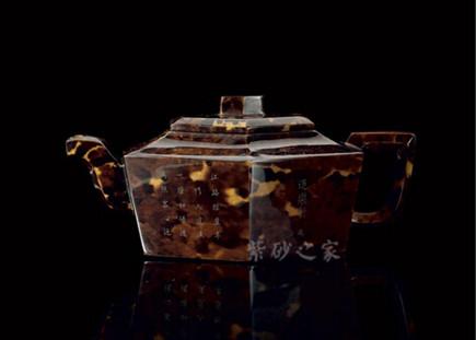 玳瑁包紫砂壺