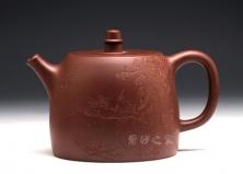 汉铎(风茶)