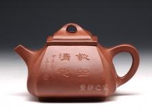 四方抽角石瓢(饮茶)