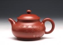 潘壶(茶香)