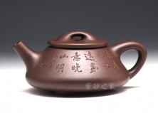 石瓢(诗情)