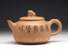 唐韵壶(清思)