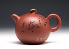 趣石壶(菊花)