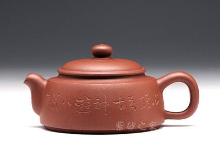 小福君(神游)