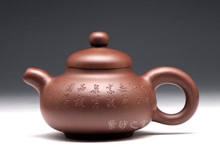 宜兴紫砂壶-漱泉-原矿紫泥-王福君