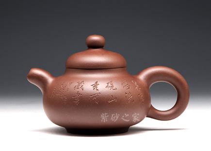 漱泉(山秀)
