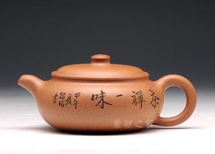 茗泉套壶(品茶)