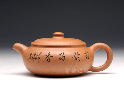 茗泉套壶(暗香)
