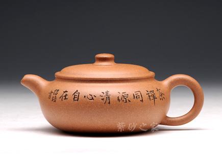茗泉套壶(茶禅)