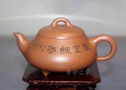 矮石瓢(谭泉海刻)【养过
