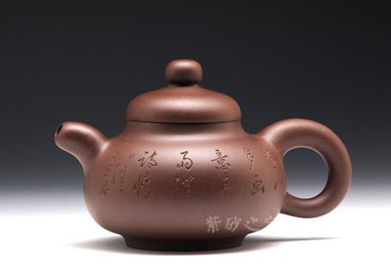 宜兴博亿堂娱乐壶-漱泉(画意)-原矿紫泥-王福君