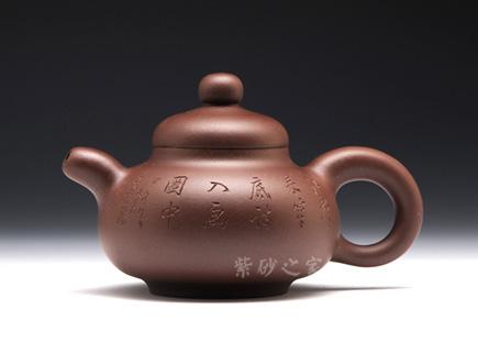 漱泉(江声)