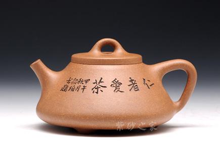 石瓢(品茶)