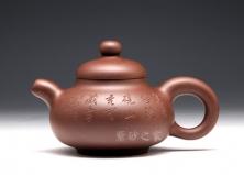 宜兴紫砂壶-漱泉(山秀)-原矿紫泥-王福君