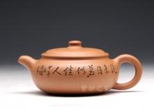 茗泉套壶(佳茗)