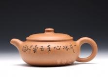 宜兴紫砂壶-茗泉套壶(清风)-原矿段泥-顾涛