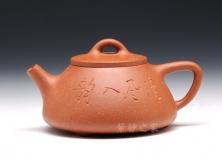 小石瓢(清风)