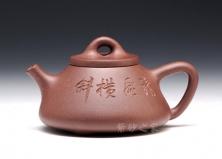 石瓢(清风)