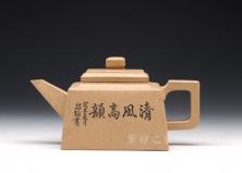 汉方(清风)
