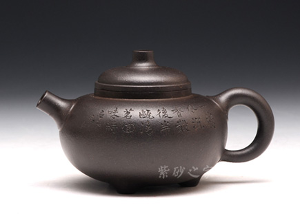 小逸泉三足(沈汉生刻绘)