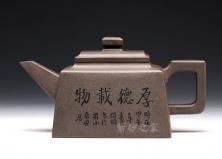 汉方(厚德载物)