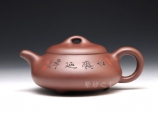 扁石瓢(松鹤延年)