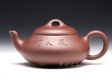石瓢(清风入韵)