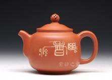 宜兴博升国际娱乐壶-幽香-贺洪梅-朱砂泥-自用品