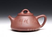 子冶石瓢(清风横斜)