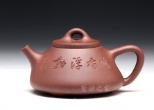 子冶石瓢(梅)