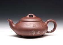 石瓢(茶缘)