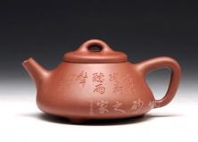 宜兴紫砂壶-石瓢-原矿紫泥-潘涛