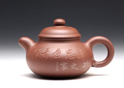 清心壶(清思益寿)