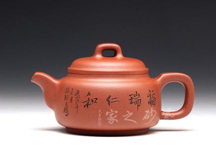 璧泉壶(福瑞仁和)