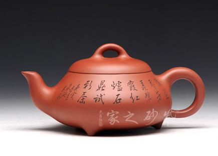 石瓢(谭泉海刻)