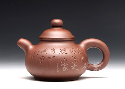 紫砂壶金奖作品-王福君-清泉(陈宏林刻绘)