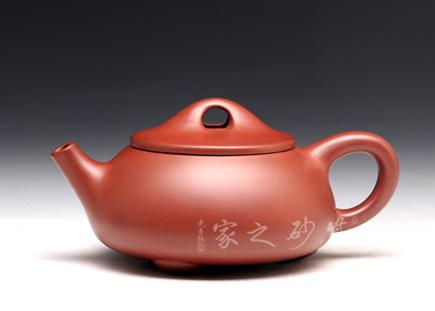 宜兴紫砂-石瓢-玫瑰红-陈正初