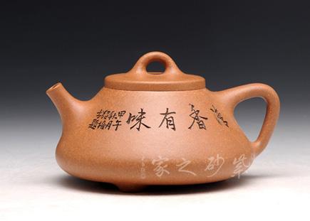 子冶石瓢(双清)