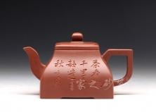 衡方壶(茶香)