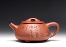 宜兴紫砂壶-石瓢-原矿清水泥-徐达明