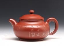潘壶(牡丹)