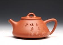红泥大石瓢(江水)