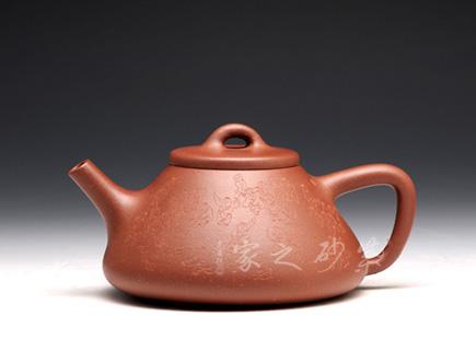 宜兴紫砂壶-素刻子冶石瓢-葛二麟