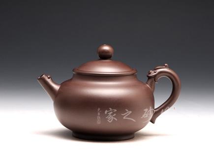 双龙戏珠-原矿紫泥