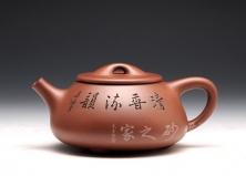 石瓢(韵)