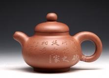 漱泉(陈宏林刻绘)