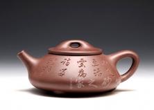 石瓢(山水)