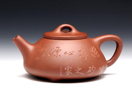 子冶石瓢(心源)
